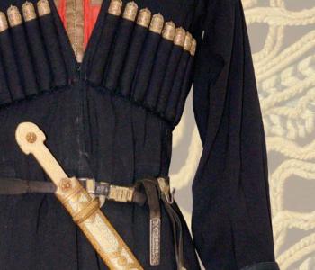 Выставка «Грузинский костюм и оружие 18-20 веков»