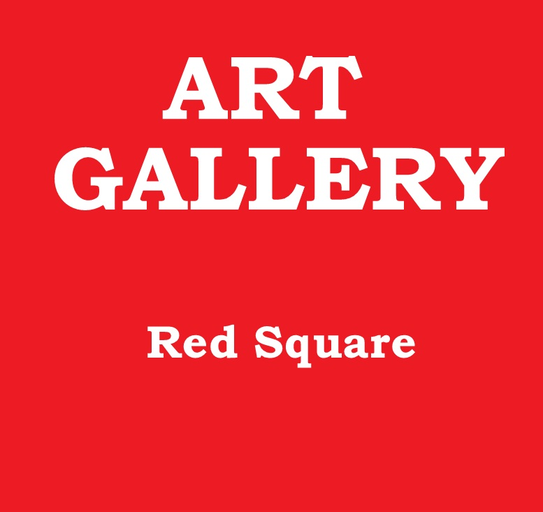 Red Square Gallery