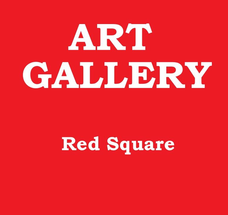 Галерея «Красная площадь»