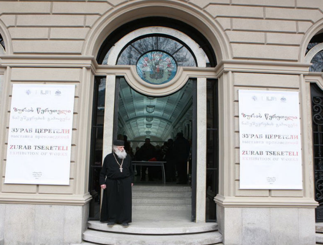 Museum of Modern Art of Zurab Tsereteli in Tbilisi
