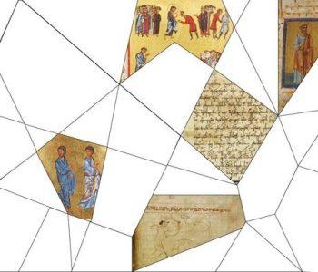 Музеи Тбилиси: Грузинский национальный центр рукописей