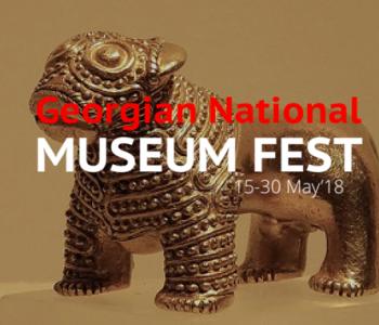 Фестиваль Грузинского национального музея