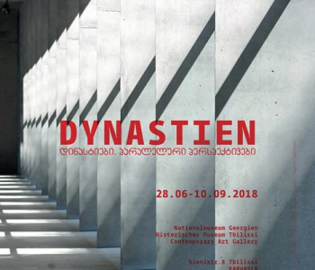 """Exhibition """"Dynasty – a parallel perspective"""""""
